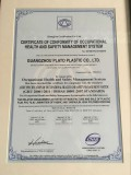 Certificate of Plato - our material supplier -2