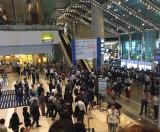 Hongkong toy fair