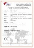 Digital amplifier-ROHS(POCE15031224QCR)