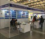 Active expo 16