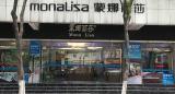 monalisa guangzhou show room