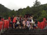 Huangshang 1