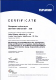 certificate for manufacturing cylinders