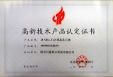 JUSHA Medical 2 products were rewarded as high-tech products again in Jiangsu Province