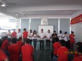 Staff presentations
