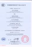 CCC Certiticate