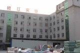 Xiujiang Factory