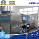 new design 90-100mm big mouth jar bottle filling machine