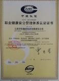 OHS Certificate for Jiangsu Qihang CNC Machine Tool Co. Ltd