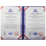 Certification Name: ISO9001