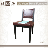 PU Leather Restaurant Furniture Dining Chair