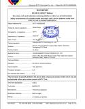IEC62133 ENERBYTE LITHIUM BATTERY