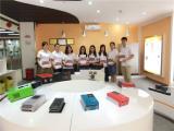 Must Sales Team 1
