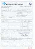 PVOC Certificate