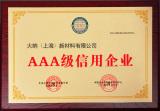 Credit enterprise certificate