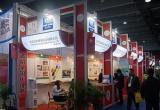 Exhibition/Fair in America 2014