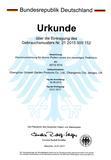 E series Greenhouse Patent Certificate