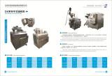 Junzhuo GK Dry Granulator