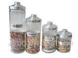Glass Storage Container With Stainless Steel Lid (TM1108)