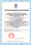 ISO 14001:2004 New