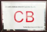 Kripal CB Certificate