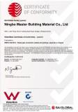 Watermark certificate for Shower Drain