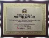 Audited supplier (2014)