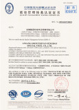 China Classification Society Cerificate