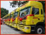 JAC for DHL Company