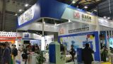 CHINACOAT2015 DEGOLD BOOTH