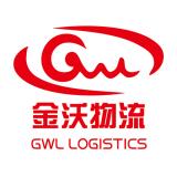Grandworld Logistics Overview