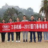 Export Team