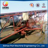 SPD Mobile Belt Conveyor System