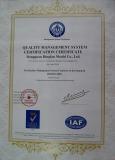 ISO9001 Certificats