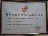 Changzhou Hi-Tech products that certificate