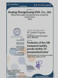 Eurofins IP Certificate