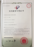 Innovation Patent of Full-Automatic Drum Welder