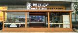 monalisa new show room