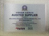 Audited Supplier-Feng Yuan Mesh