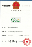 POLIFAR Brand