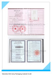 Relevant documents of the company