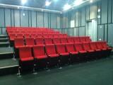auditorium chair theater chair, cinema chair