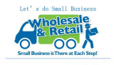Small Wholesale Business
