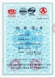 HONGLG MAC Certification