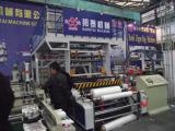 2010 Chinaplastic Fair (Film Blowing Machine)