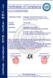 CE Certificate for A7 thermostat