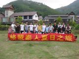 Travel to Huizhou [Sept 08,2014]
