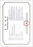 Membership Certificate Of petro China