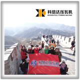 Our Team-Great Wall