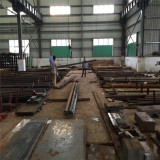 Warehouse for Round Bar